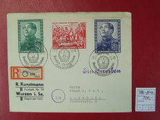 GDR – German-Chinese friendship FDC – Michel 286/288