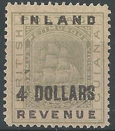 Brits Guyana 1888/1889 - Timbres Fiscaux - Yvert 14 type I
