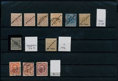 Luxembourg - Composition of service and postal stamps