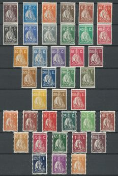 Portugal 1926/1930 - Selectie Ceres - Michel 406/429, 516, 518/519, 520, 522/523a/b, 525/530