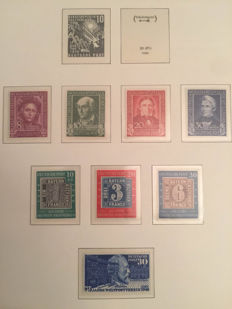 Federal Republic 1949 / 1996 - collection in two albums