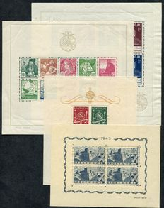 Portugal 1940/46 - Selection of four minisheets - SG MS928, 941a, 996a, 988a,