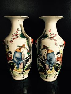 Pair of porcelain vases - China - Approx. 1920