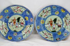 A pair Famille Rose porcelain plates  - China -  19th century