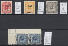 Libya Independent state 1951 - Lot of 3 items with overprint errors,