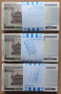 Belarus - 300 x 500 Rublei 2000 (2012) - Pick 27b - In 3 original bundles