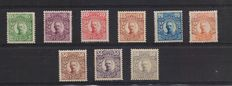 Sweden - selection of stamps from 1855 to 1952 postal mail and airmail new and used stamps