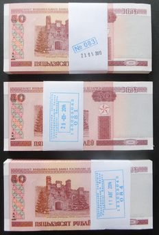 Belarus - 300 x 50 Rublei 2000 (2013 + 2014) - in 3 original bundles - Pick 25b