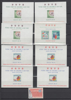 South Korea 1948/1966 - Collection of sheets and stamps