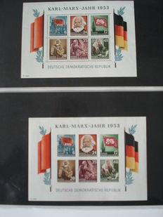 Germany 1950/1953 - A selection of mini Sheets