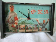 Mechanical alarm clock from the period of Mao