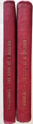 Two Books by Maimonides edited according to the Bodleian Codex (Oxford), English translation, Israel, Jerusalem - 1962