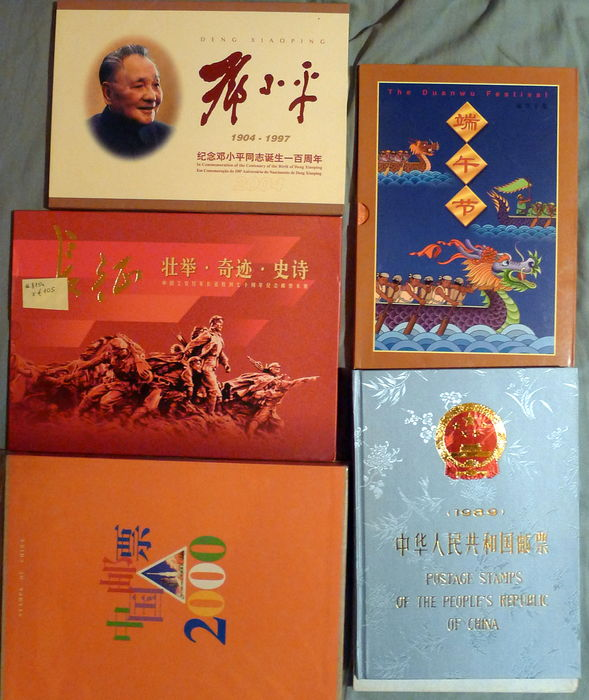 China - República Popular desde 1949 - collection of new booklets