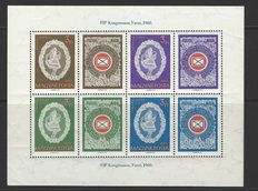 Hungary, 1934/1968—collection of stamps in sheets