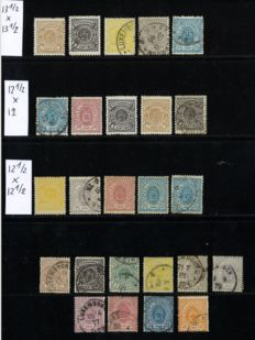 Luxembourg 1875/1880 – Study colour nuances and perforation – Michel 27/44