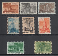 Russia 1950 - Skyscrapers set of 8 values