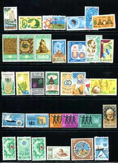 Egypt 1972/1997 - collection on stock pages.