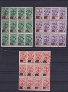 Italy, 1945 - Local releases - Leon of Venice - Fratelli Bandiera overprint - In block of 12 - Complete series