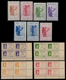 Italy, 1845, C.L.N. Issues, Valle Bormida, 2 complete MNH series