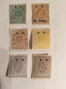 Luxembourg 1880/1882 - selection of 6 stamps State Coat of Arms with S. P. overprint