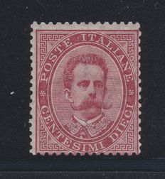 Kingdom of Italy, 1879 – Umberto I – 10¢ – Mint – Sassone no. 38