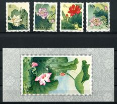 China 1980 – Lotus Paintings by Yu Zhizhen – T54 and T54M, Stanley Gibbons 2998/3002, Michel 1624/1628