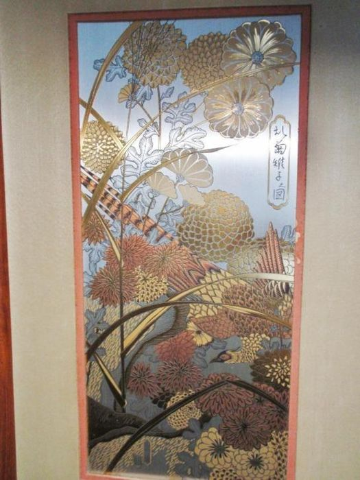 Etching Japanese 'Sanctuary of the Golden Blossom'' by Kinuko - Catawiki