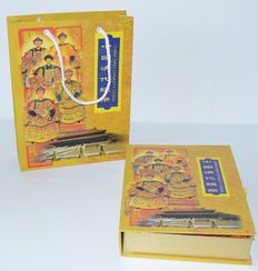 "China - various cash coins ""Qing Dynasty"" (10 pieces) in cassette and book."