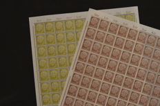 Federal Republic of Germany - batch with 50 stamp sheets