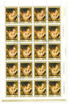 Hungary – Collection of blocks and sheets