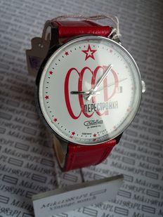 Slava -  CCCP RED STAR- mens - made in CCCP - 90s - military vintage  - 21 Jewels - NOS