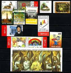 Belgium, 2006, all imperforate stamps and blocks with back numbers between OBP 3538 and 3598
