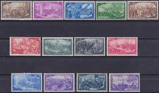 Italy, 1948, Unification, complete series with Express mail