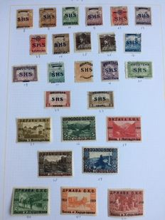 Yugoslavia - Collection of all periods and regions