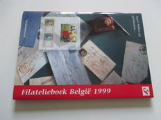 Belgium 1999 - Philately book with selection of stamps 2006 and 2007