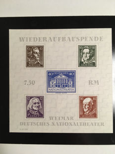 Federal Republic of Germany 1956/2000 – selection