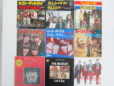 The Beatles - Lot Of 8 Japanese Pressed 45 Rpm Singles + 1 Japan Ep (33Rpm) - All In Picture Sleeves