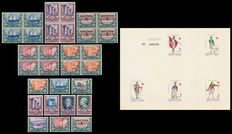 S.M.O.M. 1971-1975 Lot of a complete series of postage due stamps with no overprint. MLH. And five values in sets of four, MNH. With 1971 proof of stamp, even.