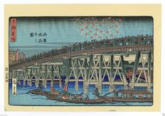 """Woodblock print by Utagawa Hiroshige (1797-1858) from the series """"Famous View of the Eastern Capital"""" (reprint) - Japan - around 1950"""