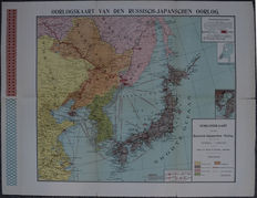 East Asia; 3 maps from the days of the Russo-Japanese war - ca. 1905