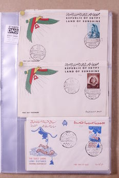 Israel and Egypt 1949/1973 – batch with 430 First Day Covers and postal items in 6 albums and 1 folder