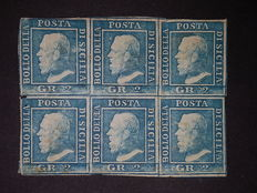 Italy, Sicily 1859 - 2 gr, light blue - block of 6 specimens - Sassone # 8