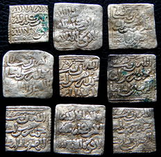 Spain. Square dirhams from the Almohad period, 545-635 AH (1150-1238 AD) 9 coins.