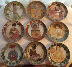 "Unicef ""Children of the world"" wall plates."