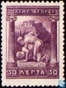 Postage Stamps - Greece - Wrestlers