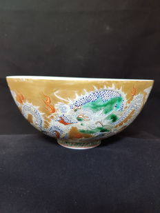 Gold bowl with two dragons - China - late 20th century
