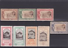 Romania 1872/1922 - Ordinary , Semi-postal , Offices in Turkey and Bulgarian Occupation stamps - a small collection