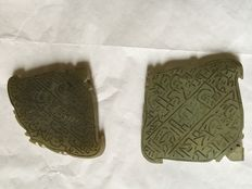 2 jade pendants with Islamic calligraphy, Moghul style - India - late 19th/early 20th century