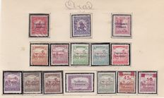 Hungary 1918/19 - Occupation stamps - Arad Issue - a collection on old album