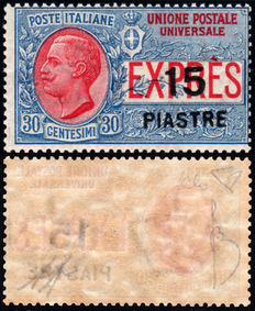 Italy Constantinople 1922